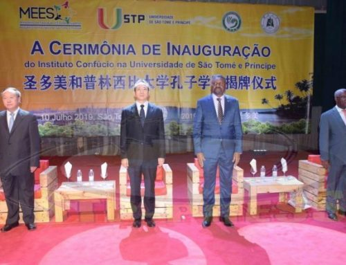 Inaugurado Instituto Confúcio da China na Universidade Pública são-tomense